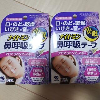 小林製薬 - ナイトミン鼻呼吸テープ
