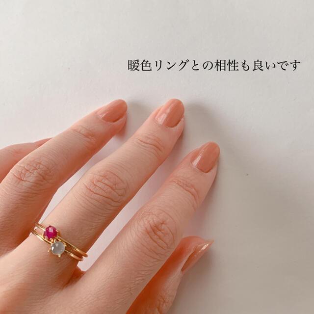 ◈初夏の新作◈ 華奢リング グレームーンストーン☆ゴールドリング   ハンドメイドのアクセサリー(リング)の商品写真