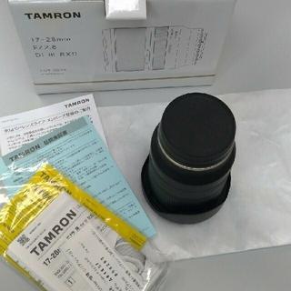 TAMRON - TAMLON タムロン 17-28mm F/2.8 Di III RXDF