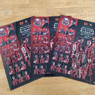 コンサドーレ札幌ファイル3枚(サッカー)