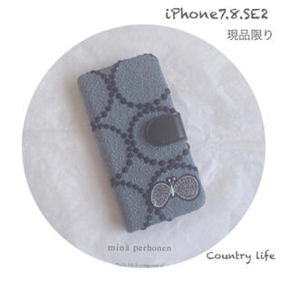 ミナペルホネン(mina perhonen)の1864* 現品  iPhone7.8.SE2 ミナペルホネン 手帳型 スマホ(iPhoneケース)