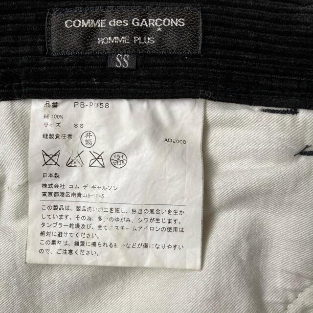 COMME des GARCONS HOMME PLUS(コムデギャルソンオムプリュス)のCOMMEdesGARCONS HOMME PLUS SS メンズのパンツ(スラックス)の商品写真