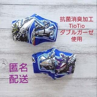 ハンドメイド 子供用立体インナーマスク シンカリオン(その他)