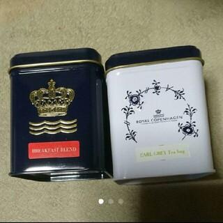 ロイヤルコペンハーゲン(ROYAL COPENHAGEN)の【売約済み】ロイヤルコペンハーゲン 紅茶セット(茶)
