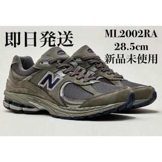 New Balance - ML2002 RA 28.5cm NEW BALANCE 新品未使用