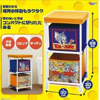 ディズニー(Disney)の【オンクレ限定Ver,】トムとジェリー 2段収納BOX (棚/ラック/タンス)