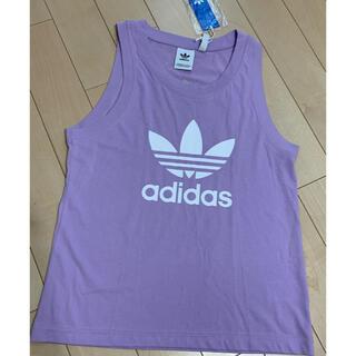 アディダス(adidas)の【新品・Sサイズ】アディダス タンクトップ(タンクトップ)