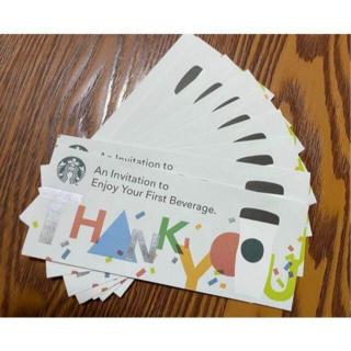 スターバックスコーヒー(Starbucks Coffee)のスターバックス ドリンクチケット31枚(フード/ドリンク券)
