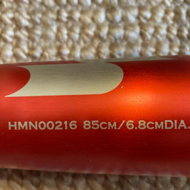 SSK(エスエスケイ)のSSK ハンターマックス 85cm 800g 6.8cm スポーツ/アウトドアの野球(バット)の商品写真