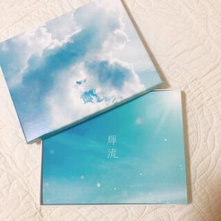 2021夏★カタログギフト★輝流 テレボート お中元 (ショッピング)
