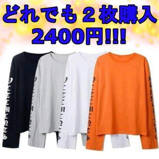 新品 袖ロゴ 英字 ロングTシャツ 長袖 オーバーサイズ カジュアル 男女兼用