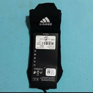アディダス(adidas)のアディダス ランニングソックス 滑り止め付 25〜27cm(ソックス)