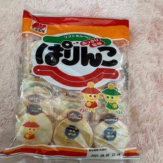 ぱりんこ(菓子/デザート)