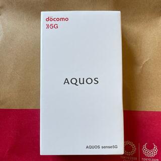 AQUOS - 新品未使用 AQUOS sense5G docomo  ライラック SH-53A