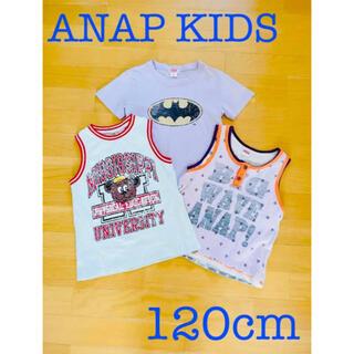 アナップキッズ(ANAP Kids)のTシャツ 120cm  ANAP KIDS まとめ売り(Tシャツ/カットソー)