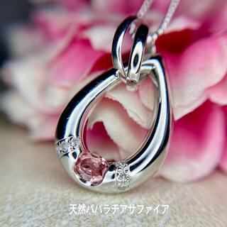 天然 パパラチアサファイア ダイヤモンド 0.17×0.05ct K18WG