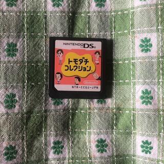 ニンテンドーDS(ニンテンドーDS)のともだちコレクション 任天堂DS(家庭用ゲームソフト)