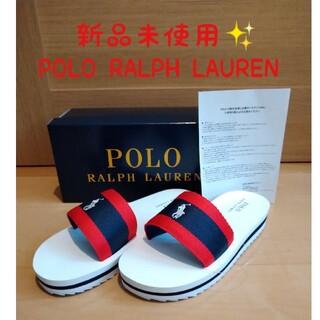 POLO RALPH LAUREN - 新品未使用✨ラルフ・ローレン サンダル レディース