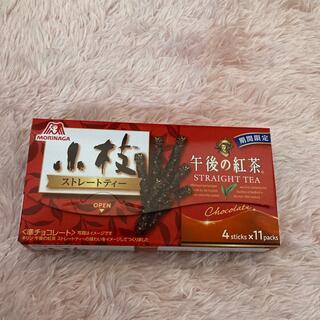 小枝 午後の紅茶 期間限定(菓子/デザート)