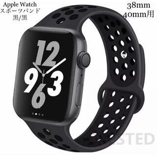Apple Watch - Apple Watch アップルウォッチ スポーツバンド 黒/黒