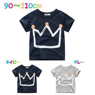 韓国 子供服 半袖 Tシャツ 90 100 110 男の子 女の子(Tシャツ/カットソー)