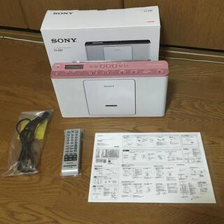 SONY - ソニー SONY CDラジオ ZS-E80 ピンク
