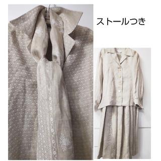 ニナリッチ(NINA RICCI)のNINA RICCI☆ストールつきスーツ(スーツ)