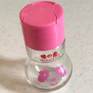 アジノモト(味の素)の味の素 レア 限定ピンク パンダ 空瓶(容器)