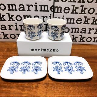 marimekko - 新品レア廃盤 マリメッコ  ヴィヒキルース ブルー  ラテマグ  プレートセット