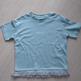 CIAOPANIC TYPY フリンジTシャツ