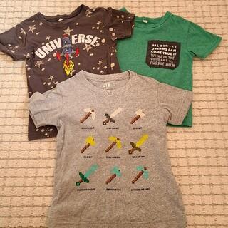 110 Tシャツセット 男の子 マインクラフトUT