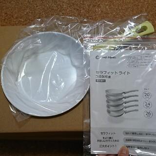 セラミック☆フライパン(鍋/フライパン)