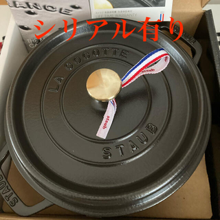 ストウブ(STAUB)の【新品 未使用 シリアル付き】ストウブココットラウンド24㎝ ブラック(鍋/フライパン)