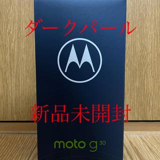 Motorola - モトローラ Motorola moto g30 4GB/128GB