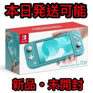 ニンテンドースイッチ(Nintendo Switch)の新品未開封★Switch 任天堂スイッチライト本体 ターコイズ ニンテンドウ(携帯用ゲーム機本体)