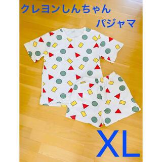 パジャマ ルームウェア XL クレヨンしんちゃん