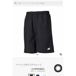 ニューバランス(New Balance)のニューバランス メンズ テニスウェア(ウェア)