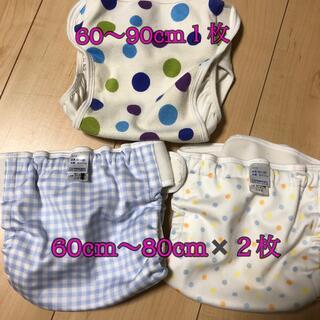 オムツカバー 60cm〜3枚セット(ベビーおむつカバー)