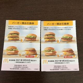 マクドナルド - マクドナルド 株主優待券 マック バーガー