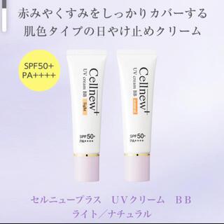 noevir - セルニュープラス UVクリーム BBライト