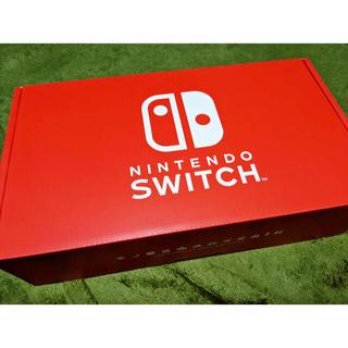 Nintendo Switch - ニンテンドースイッチ 新品未開封