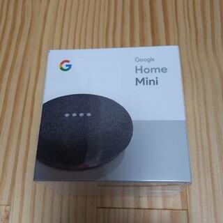 グーグル(Google)のGoogle home mini チャコール(スピーカー)