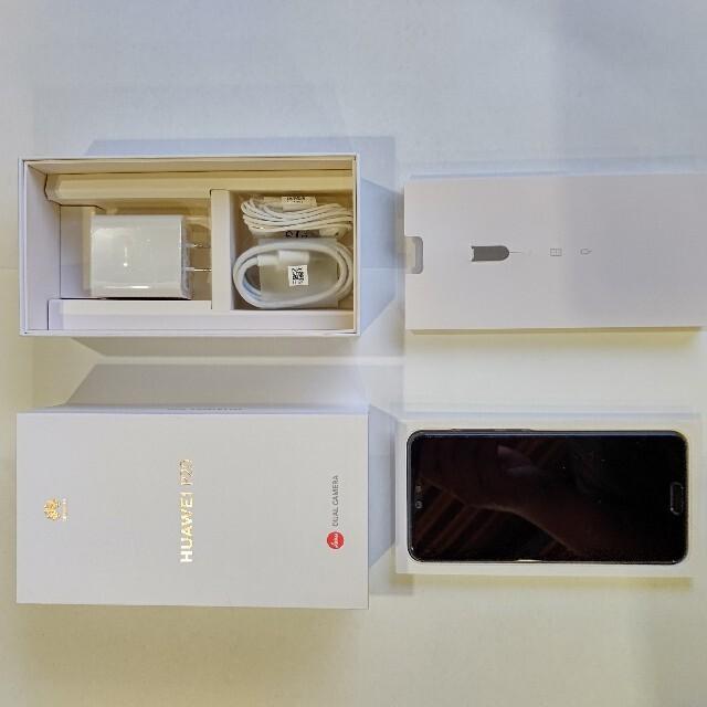 HUAWEI(ファーウェイ)の美品 HUAWEI P20 ファーウェイ BLACK スマホ/家電/カメラのスマートフォン/携帯電話(スマートフォン本体)の商品写真