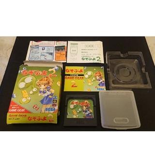セガ(SEGA)のゲームギア なぞぷよ 2 箱説付(携帯用ゲームソフト)