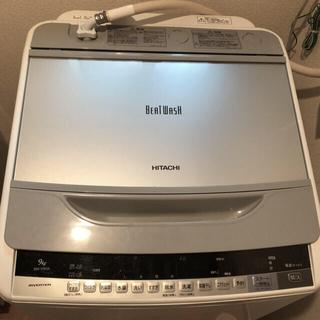 日立 - BW-V90A 9kg 自動洗濯機 2017年製