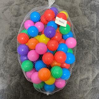 ボールプール※ボールのみ 新品 約55個(ボール)