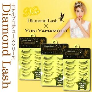 160 未使用 新品 ダイヤモンドラッシュ ノーブル 3箱セット 送料込み(つけまつげ)