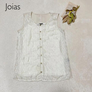 ジョイアス(Joias)のjoiasレースブラウス(シャツ/ブラウス(半袖/袖なし))