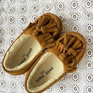 プティマイン(petit main)のプティマイン✯靴 15cm(ローファー)