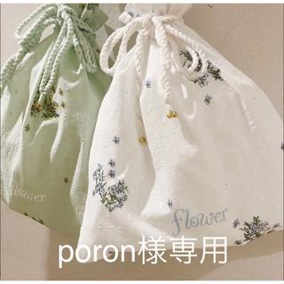 フラワー(flower)のFlower フラワー🤍巾着 ポーチ トートバッグ💚ノベルティ ミント(ポーチ)